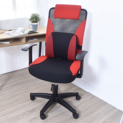 凱堡 透椅子PU舒壓腰枕辦公椅電腦椅(3色)