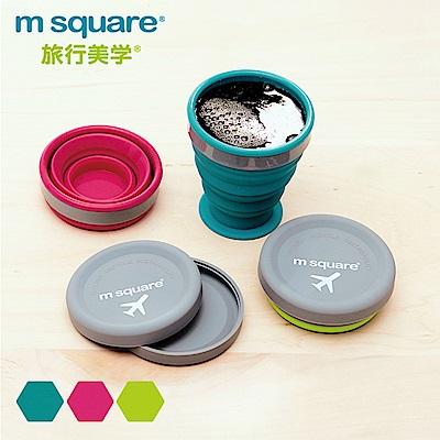 m square摺疊矽膠中杯