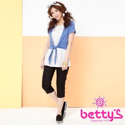 betty-s貝蒂思-腰部設計層次口袋七分褲-黑色