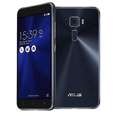 【福利品】ASUS ZenFone 3 ZE552KL (4G/64G) 智慧手機