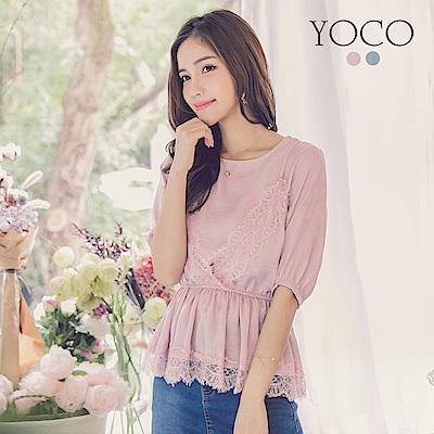 東京著衣-yoco 甜柔絲綢假兩件背心蕾絲花邊上衣-S.M.L(共二色)