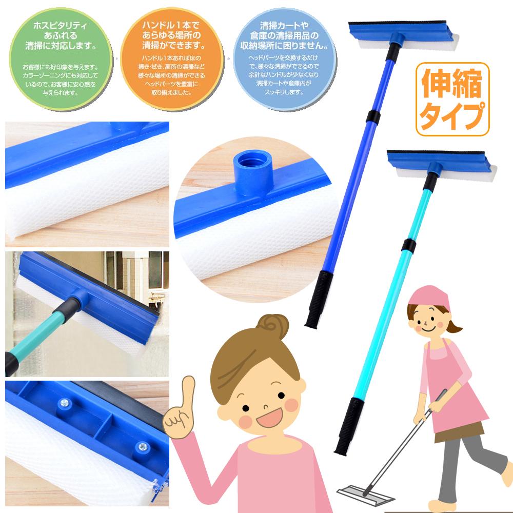 日本 玻璃刷刮刀擦窗器2合1伸縮鋁桿2入-