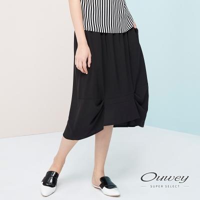 OUWEY歐薇 素色百搭不規則圓展裙(黑)