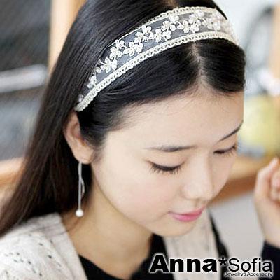AnnaSofia-古董蕾絲珍珠-純手工髮帶-米白系