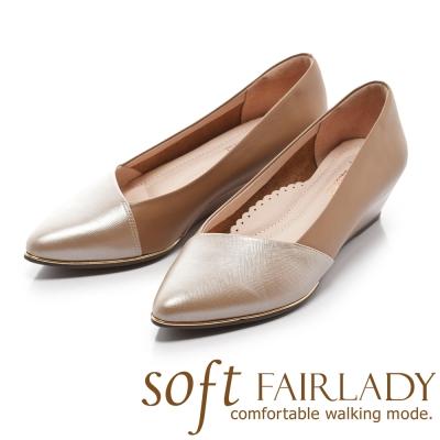 Fair Lady Soft 芯太軟 前衛金屬系拼接尖頭楔型鞋 玫瑰粉