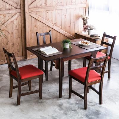 CiS自然行-雙邊延伸實木餐桌椅組一桌四椅74x122公分焦糖+橘紅椅墊
