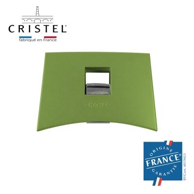 法國CRISTEL Mutine花漾手柄(萊姆綠)