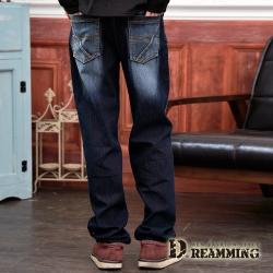 Dreamming 精工斜線刷色伸縮中直筒牛仔褲-藍色