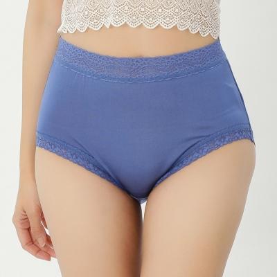 內褲 經典時尚100%蠶絲中高腰三角內褲 (藍) Chlansilk 闕蘭絹