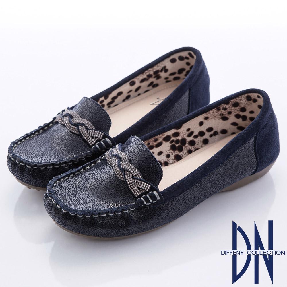 DN 都會舒適 水鑽拼接真皮特殊壓紋平底鞋-藍