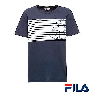 FILA男仕帆船圖騰T恤(學院藍)1POR-1700-NV