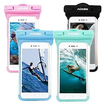NISDA 無框全景 6吋以下手機防水袋 For i8 Plus/iX/i7+