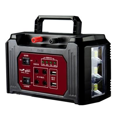 中華豪井中華移動電源探照燈(充電式) ZHEL-P 1001