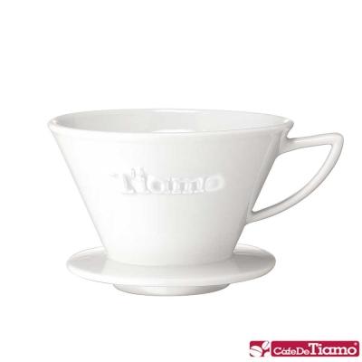 Tiamo K02陶瓷咖啡濾杯組附滴水盤量匙-白色(HG5289)