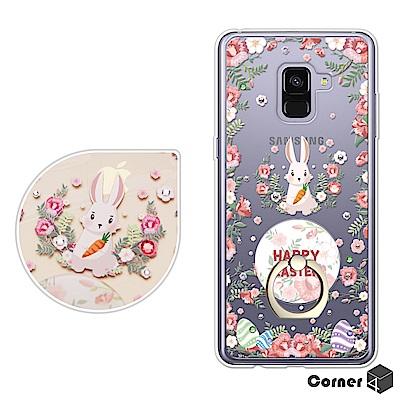 Corner4 Samsung A8 2018 奧地利彩鑽指環扣雙料手機-蛋蛋兔