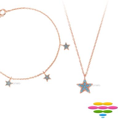 彩糖鑽工坊 桃樂絲Doris系列 Star項鍊&手鍊套組