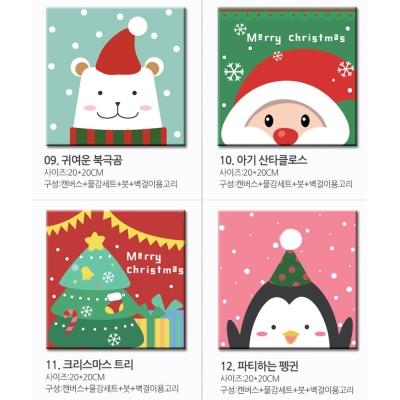 LOVIN 超萌韓版數字油畫 耶誕節系列(09-12) 4幅 20X20
