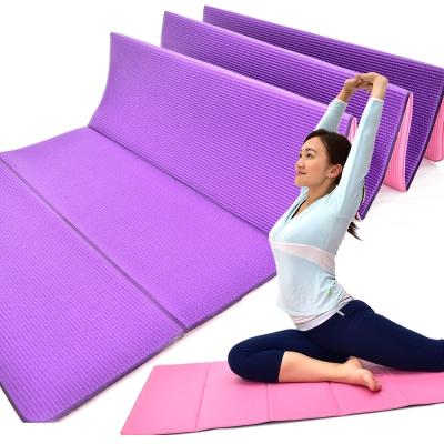台灣製造-摺疊式8MM瑜珈墊(送背袋)-急速配