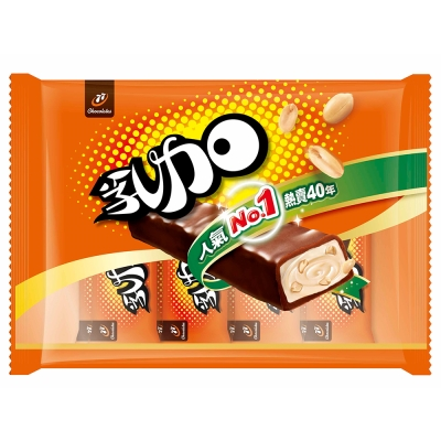 77 乳加巧克力(8入/袋)