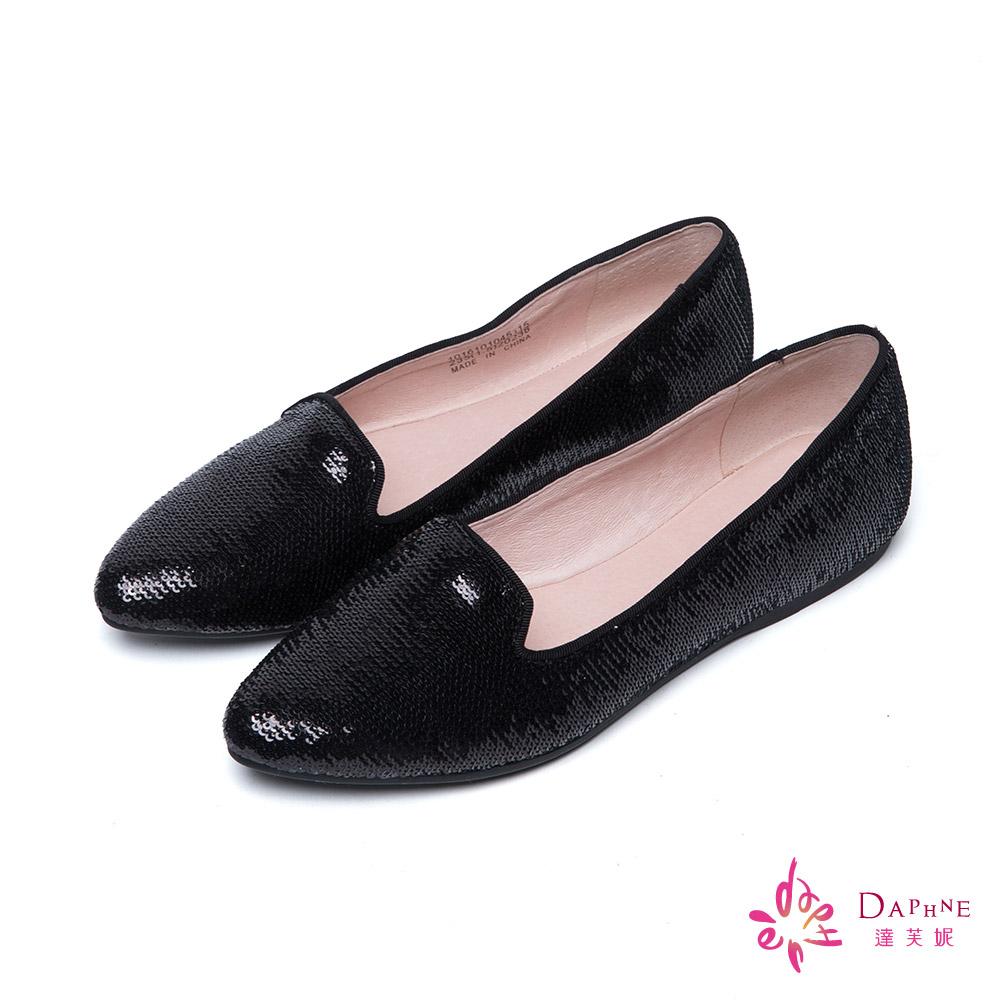 達芙妮DAPHNE 低調奢華閃閃亮片舒軟樂福鞋-驕傲黑