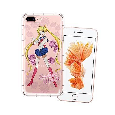 正版美少女戰士 iPhone 8/7/6s Plus 5.5吋 空壓安全手機殼(月亮)