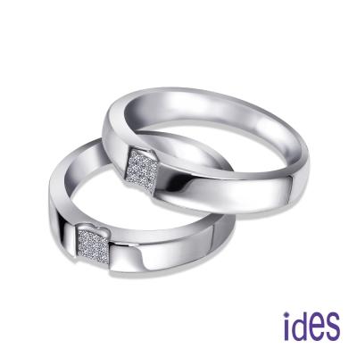 ides 愛蒂思 愛完整。設計款鑽石對戒/求婚結婚戒