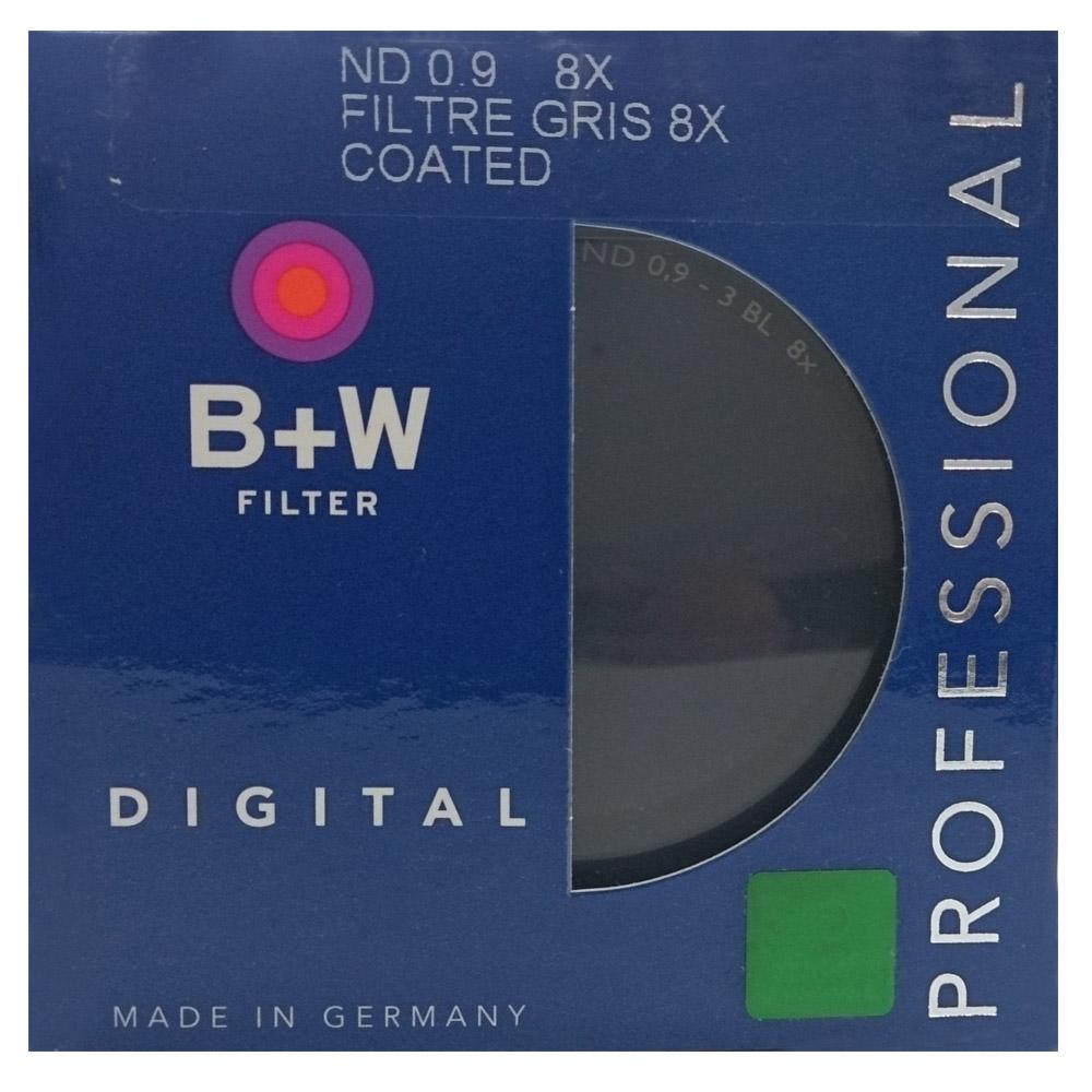 B+W 103 ND8多層鍍膜減光鏡(72mm)
