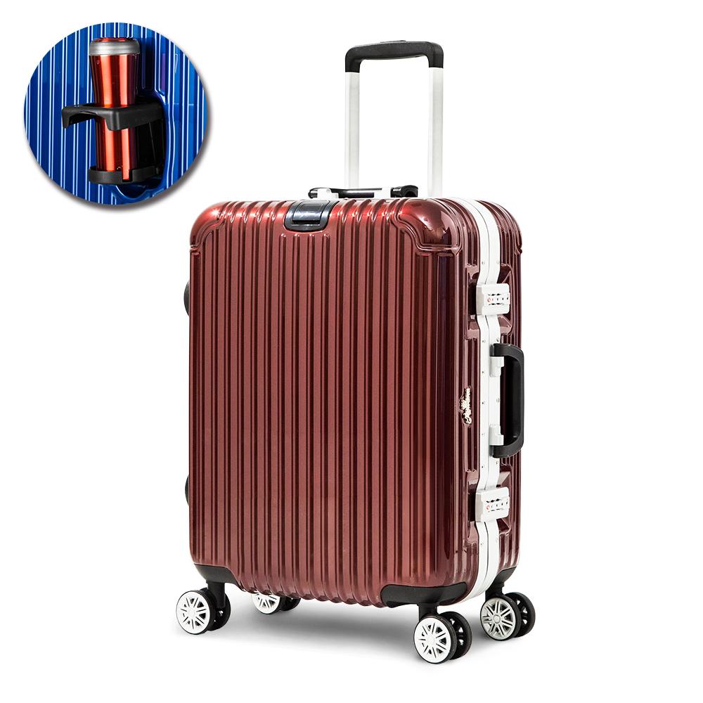 Rowana 凍結時空 掛扣杯架PC鋁框行李箱 21吋(紅色)