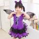 天使霓裳 神秘暗夜蝙蝠 萬聖節童裝系列(紫S