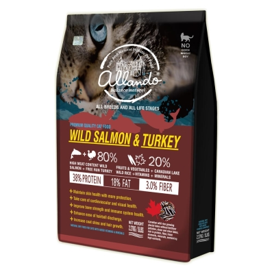 Allando奧蘭多 天然無穀貓鮮糧 - 野生鮭魚+火雞肉 全貓用 2.27kg