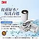 3M-Filtrete-AC300龍頭式濾水器特惠