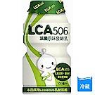 味全LCA稀釋發酵乳100ml*20入