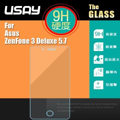USAY Asus ZenFone3 Deluxe 5.7鋼化玻璃保護貼(兩入特價198)