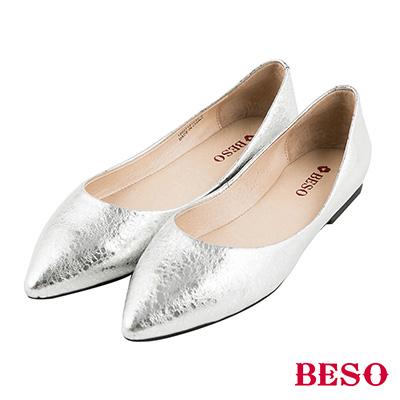 BESO 流行現代 全真皮簡約金屬感尖頭平底鞋~銀