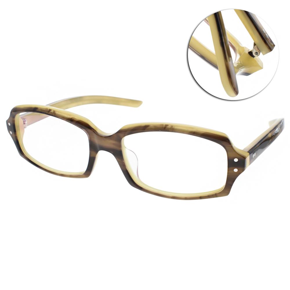 EOS眼鏡 獨特個性款/木紋棕綠#EOSE8089 L24