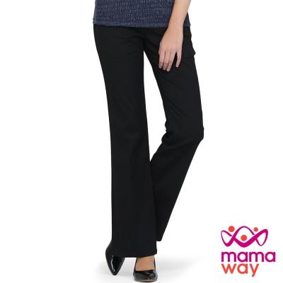 孕婦褲 西裝褲 長褲 孕期OL美腿西裝長褲 Mamaway