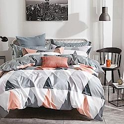 Ania Casa夢幻幾何 單人三件式 100%精梳棉 台灣製 床包被套純棉三件組