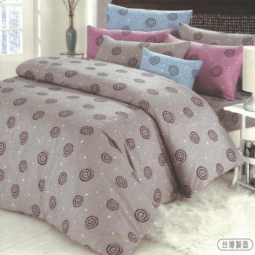 【深情漩渦】台灣製造(5.0呎x6.2呎)四件式雙人鋪棉兩用被床包組(深灰色)