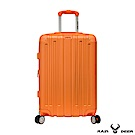 RAIN DEER 米克斯20吋ABS鑽石紋防刮行李箱-亮麗橘
