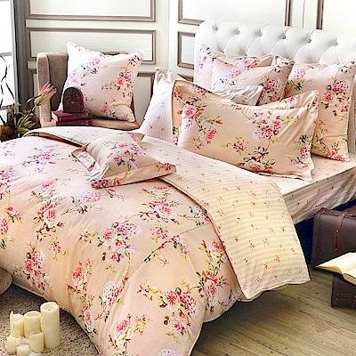 義大利La Belle 柔粉花畔 特大純棉床包枕套組