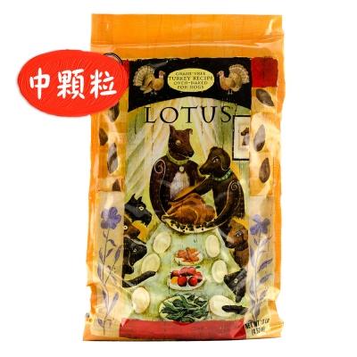 LOTUS樂特斯 無穀火雞佐海洋鯡魚-全犬-4磅(中顆粒)