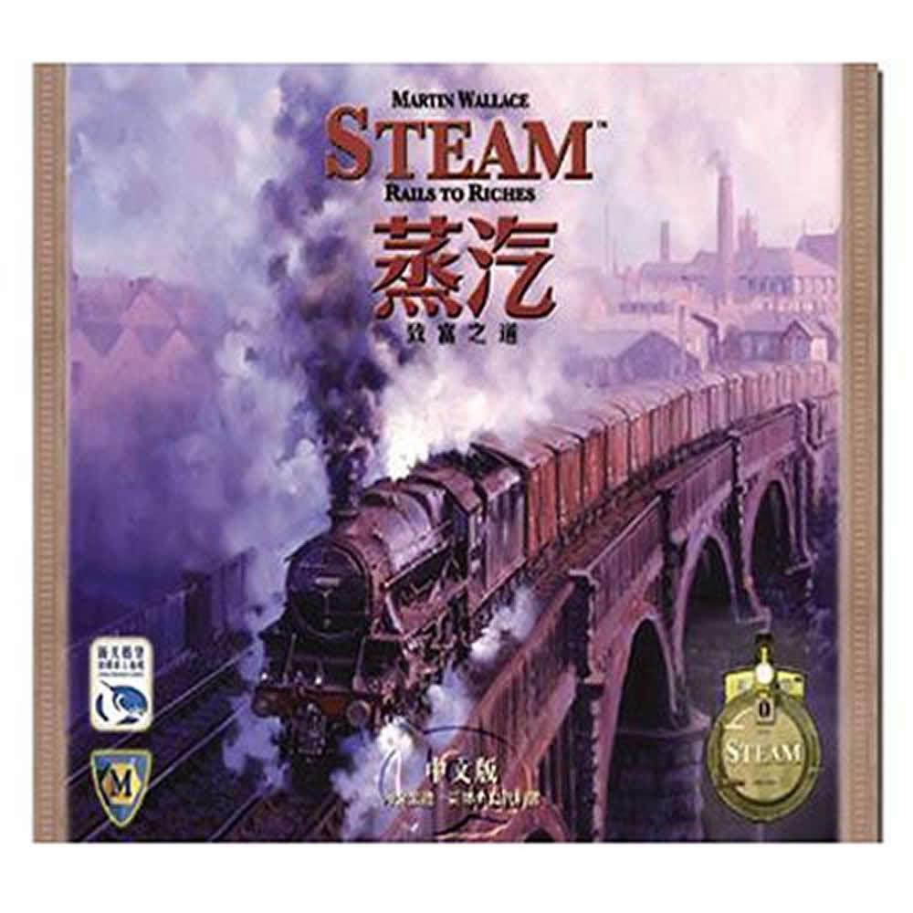 《SWANPANASIA》蒸汽:致富之道 中文版