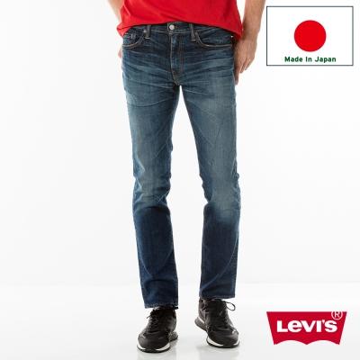 Levis 男款 511低腰修身窄管牛仔長褲 MIJ日製 彈性布料