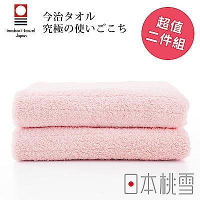 日本桃雪今治超長棉毛巾超值兩件組(粉紅色)