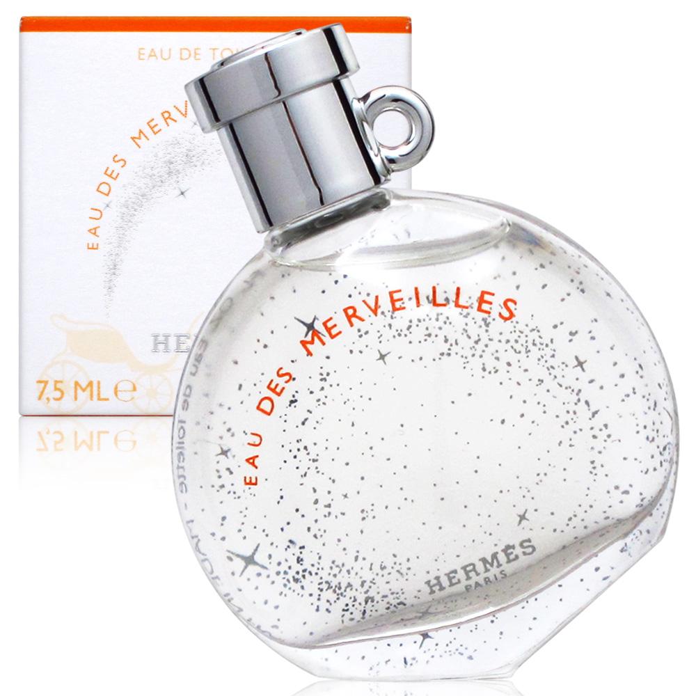 HERMES 愛馬仕 橘采星光 女性淡香水 7.5ml 贈禮品袋