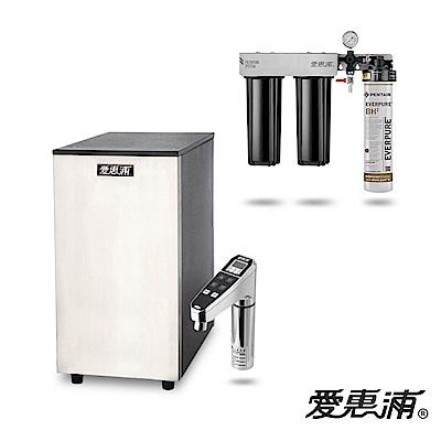 愛惠浦 公司貨 智能龍頭雙溫飲水設備(HS288+Trio-BH2)