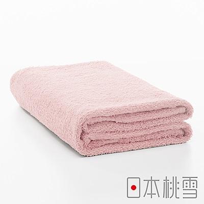 日本桃雪居家浴巾(粉紅色)
