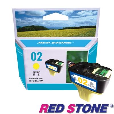 RED STONE for HP C8773WA環保墨水匣NO.02(黃色)