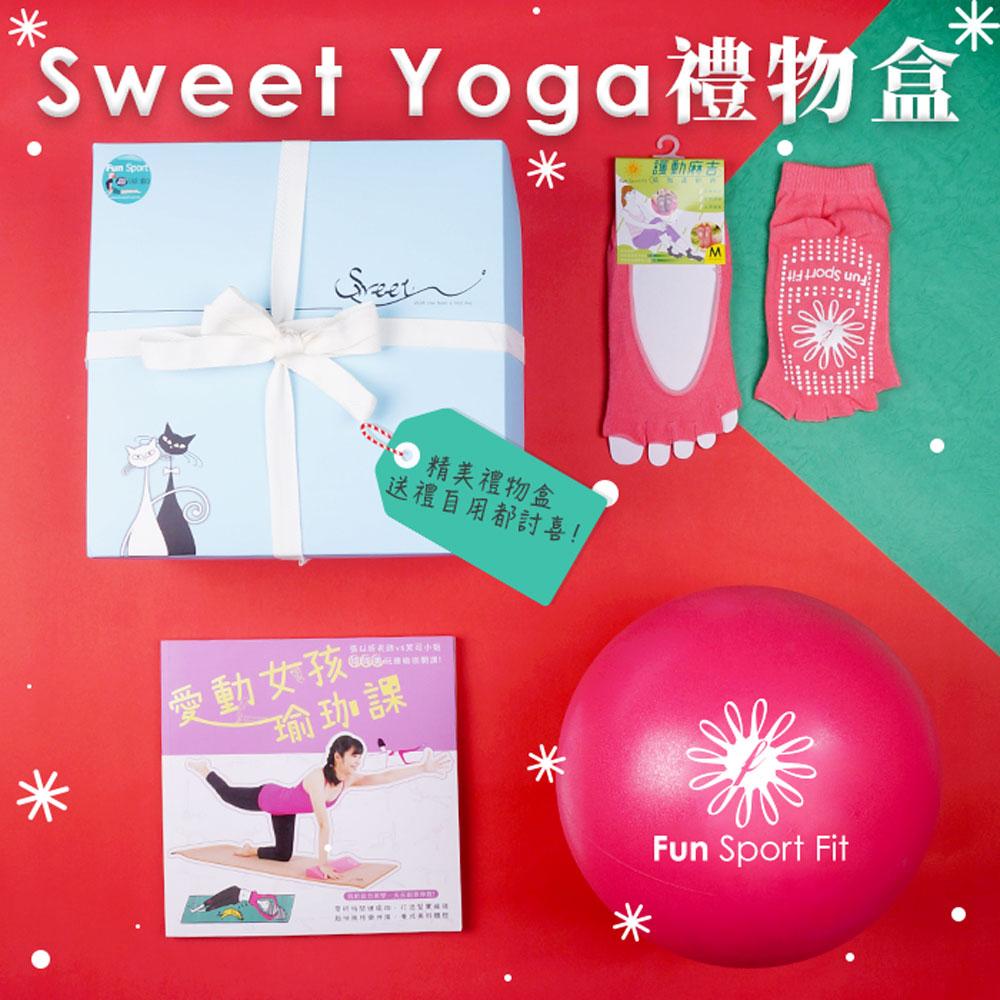 Sweet yoga禮物盒愛動女孩瑜珈課粉紅瑜珈襪桃紅瑜珈極球