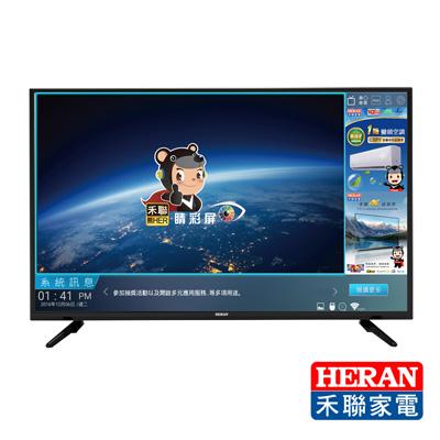 HERAN禾聯 32型 智慧聯網LED液晶顯示器 HF-32EA5